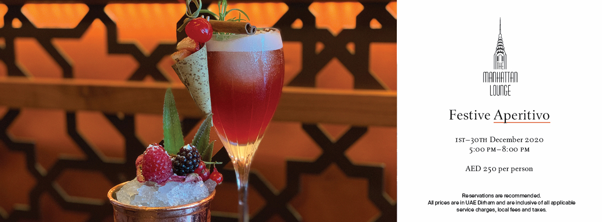 Festive Aperitivo @ The Manhattan Lounge