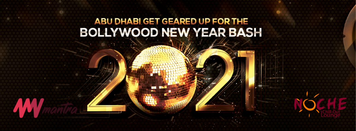 NYE Bollywood Gala Dinner @  Noche Chill Out Lounge