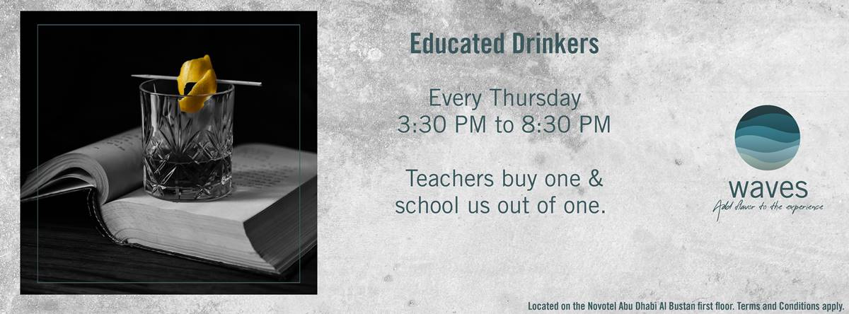 Educated Drinkers @ Waves Bar & Outdoor Lounge