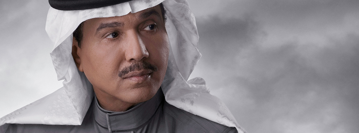 Mohamed Abdo: One Moonlite Evening  @ the Emirates Palace Auditorium
