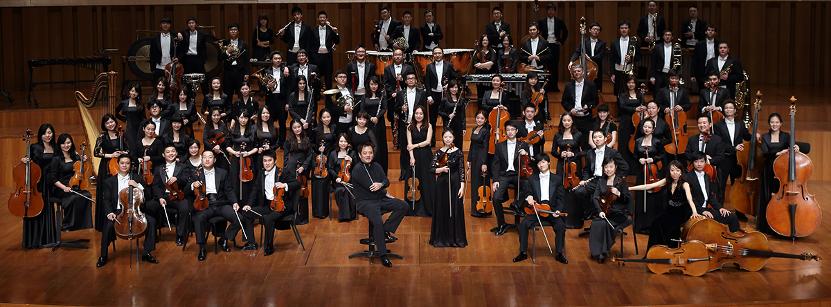 China's National Centre Orchestra @ the Emirates Palace Auditorium