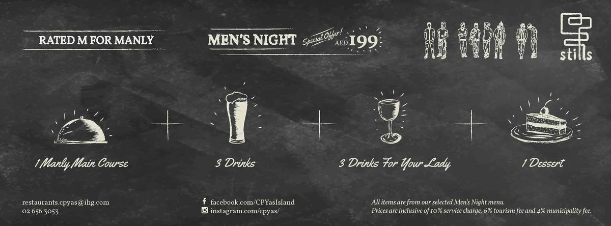 Men's Night Saturday at STILLS