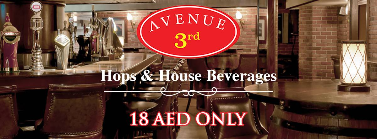 Hops & House Beverages @ 3rd Avenue