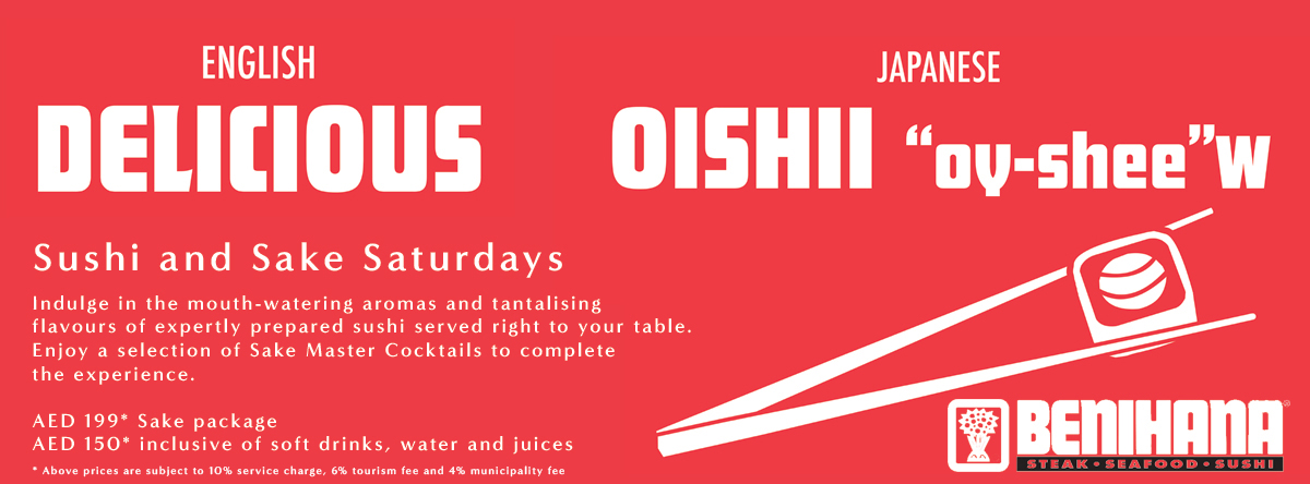 Sushi & Sake Saturdays @ Benihana