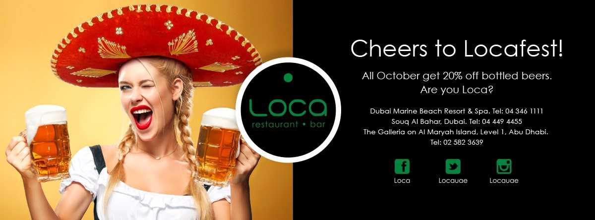 The October LocaFest