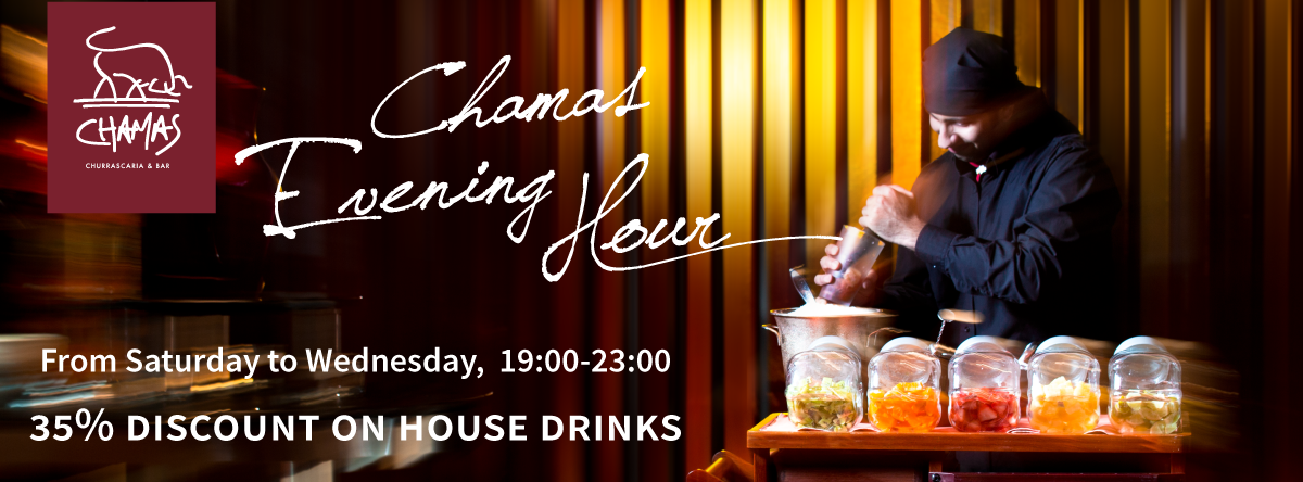 Chamas Evening Hour @ Chamas