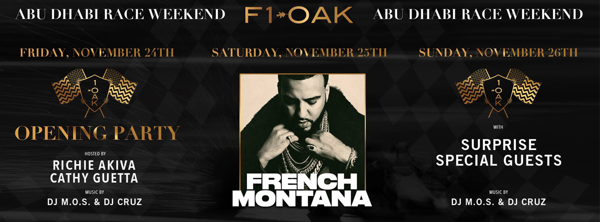 French Montana @ 1 OAK