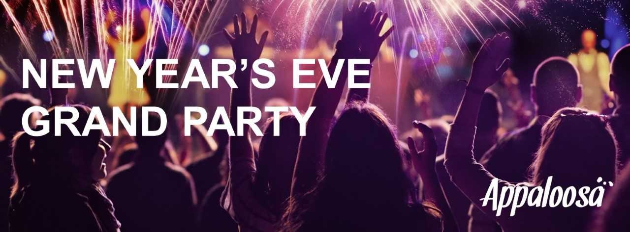 Outdoor Terrace NYE Party @ Marriott Hotel Al Forsan