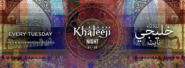 Khaleeji Arabic Night @ Empire