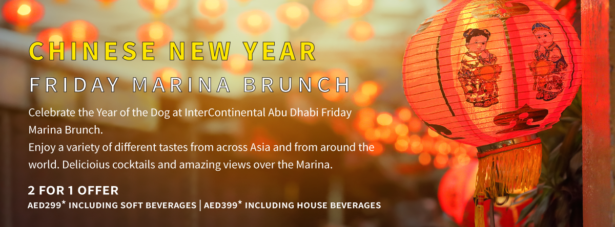 Chinese New Year Marina Brunch  @ Intercontinental