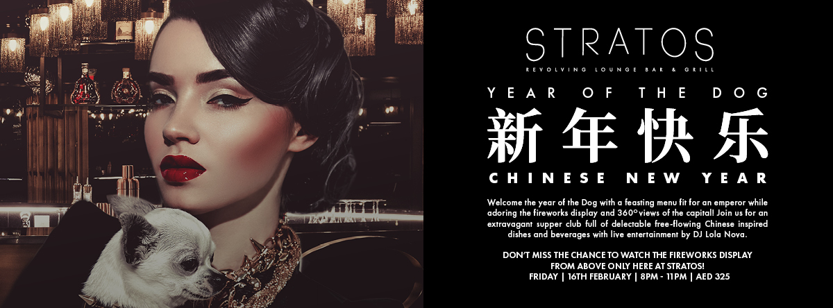 Chinese New Year @ Stratos