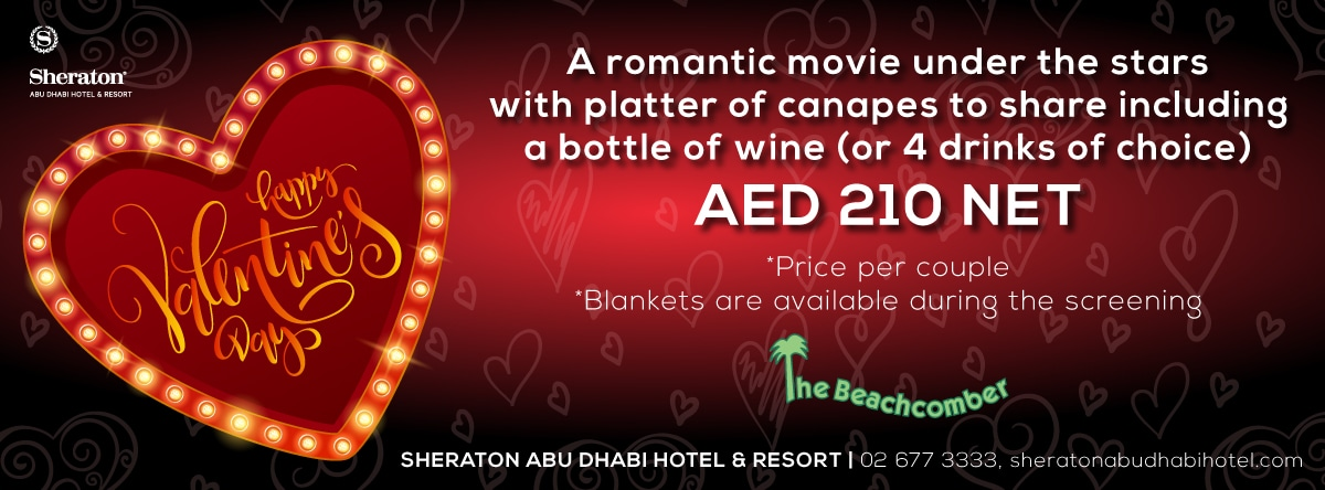 Valentine's Day Movie Under the Stars @ The Sheraton