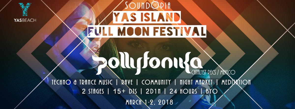SoundOpia Full Moon Festival @ Yas Beach