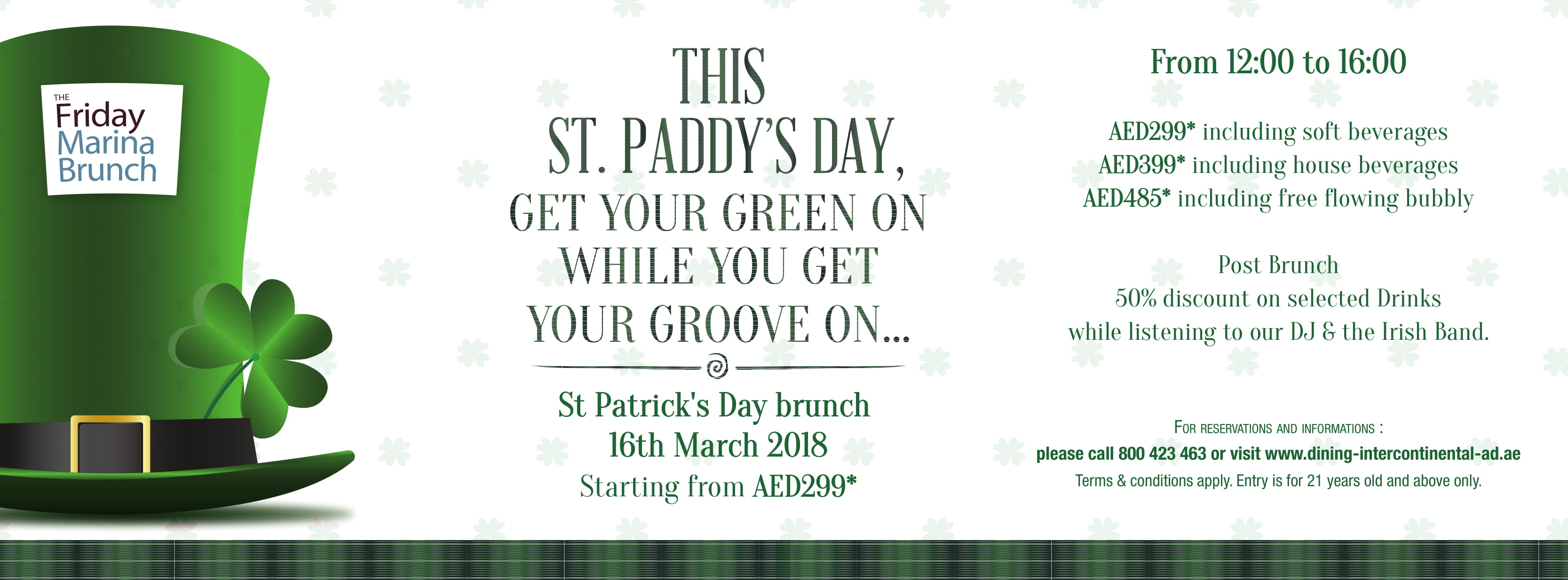 St. Patrick's Brunch @ Intercontinental