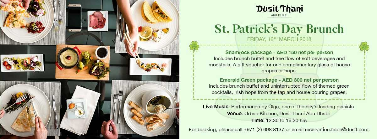 St. Patrick's Day Brunch at Urban Kitchen