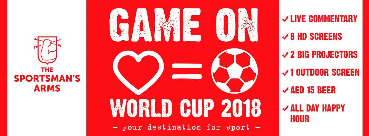 Game On - FIFA WORLD CUP 2018 @ The Sportsman's Arms
