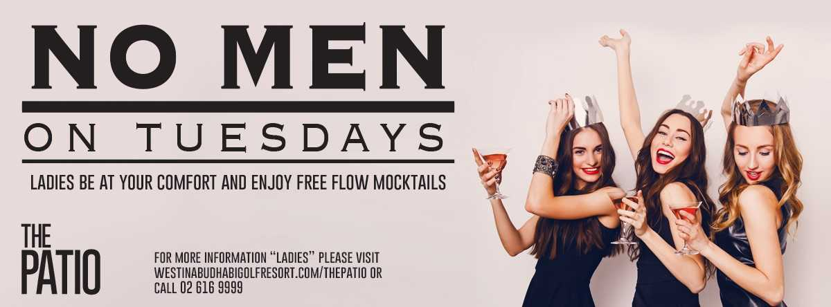 No Men Tuesday @ Westin