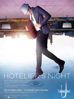Hotelier's Night @ Up and Below