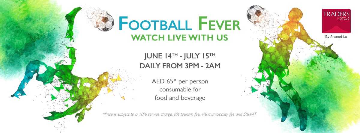 FOOTBALL FEVER @ TRADERS
