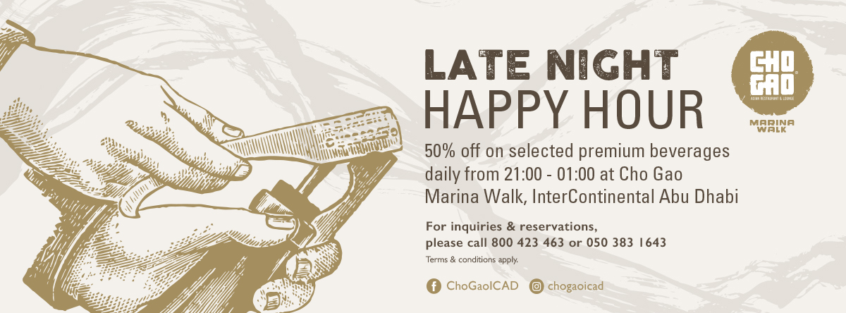 Late Night Happy Hour @ Cho Gao Marina Walk