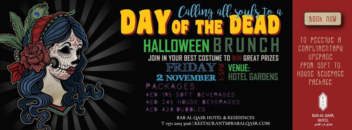 Halloween Brunch @ Bab Al Qasr Hotel & Residences
