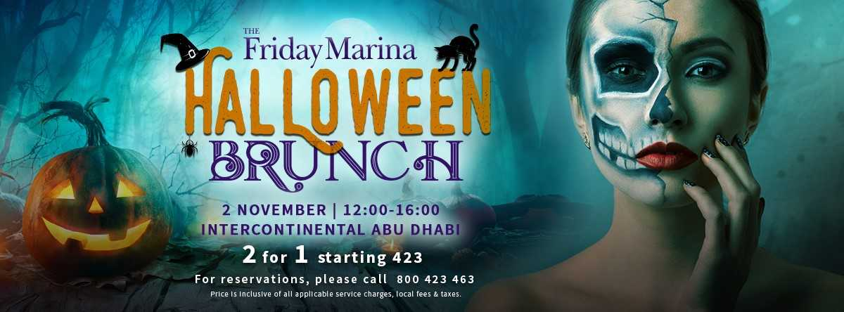 The Friday Marina Halloween Brunch @ Intercontinental