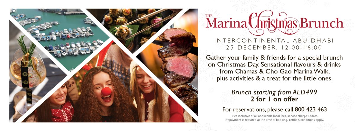Marina Christmas Brunch @ Intercontinental