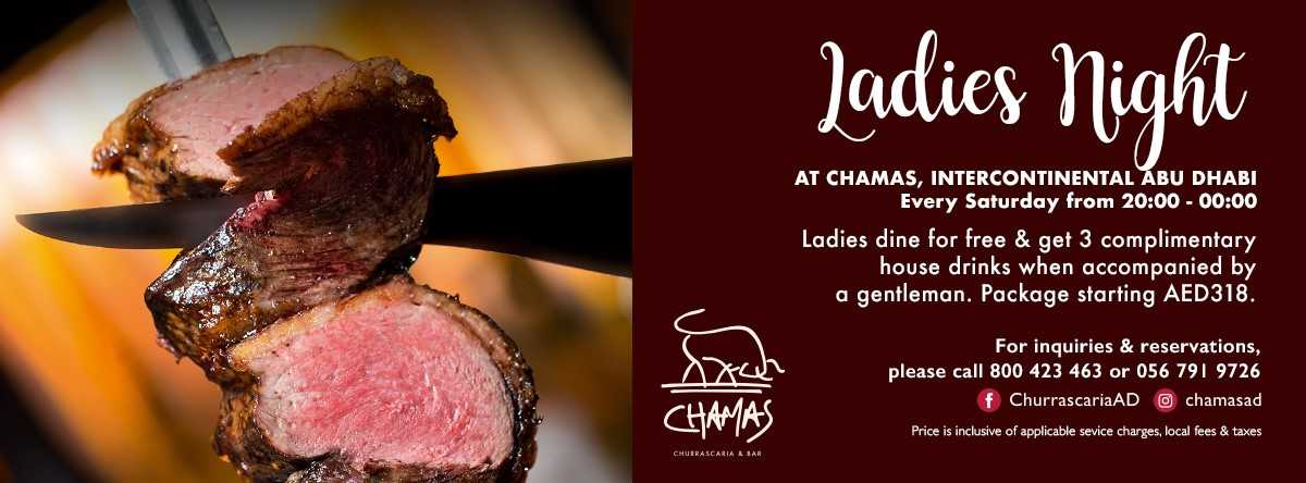 LADIES NIGHT @ CHAMAS CHURRASCARIA & BAR