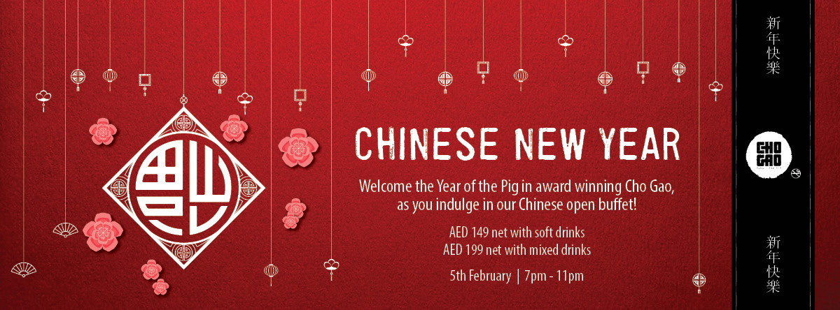 CHINESE NEW YEAR @ Cho Gao