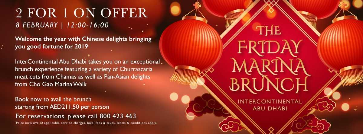 Friday Marina Brunch - Chinese New Year Theme @ Intercontinental