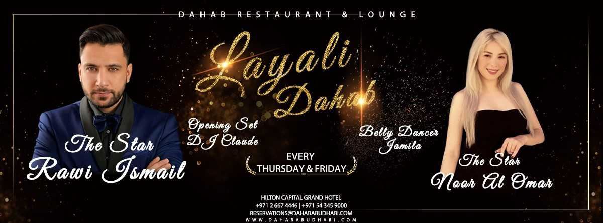 Layali Dahab @ Hilton Capital Grand