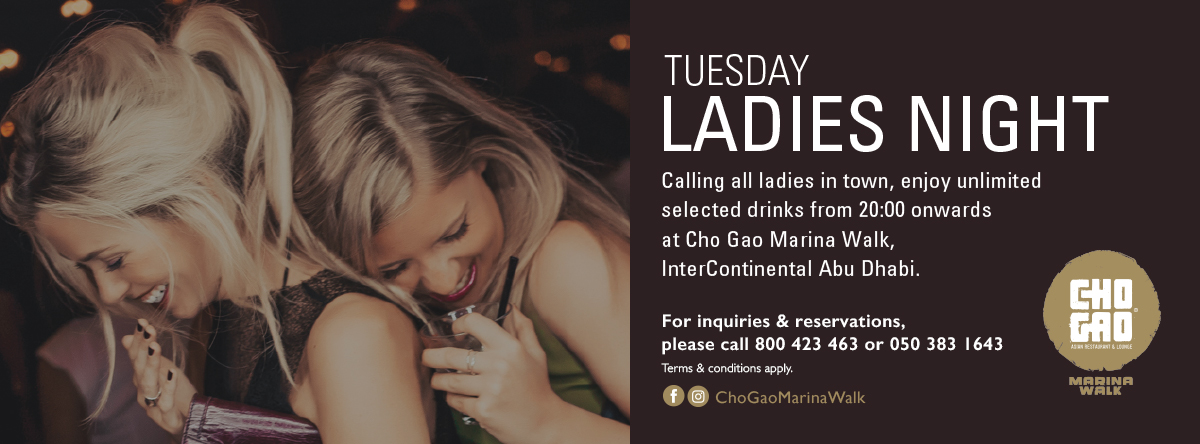 LADIES NIGHT WITH DJ CRISTIANA @ Cho Gao Marina Walk