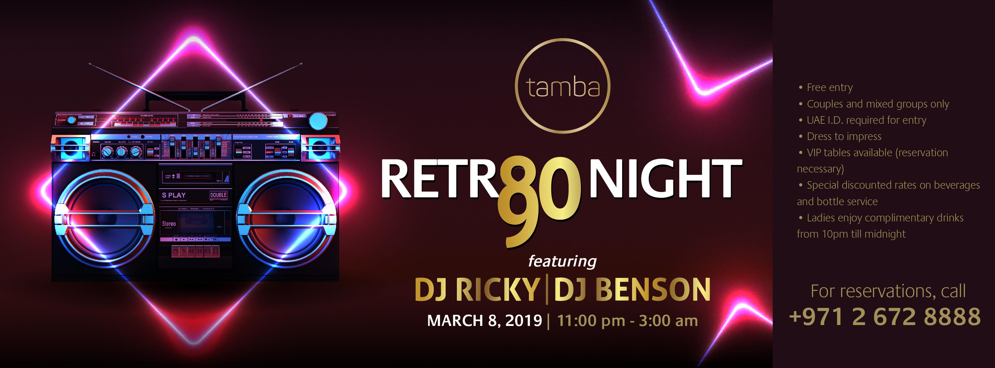Retro Night @ Tamba