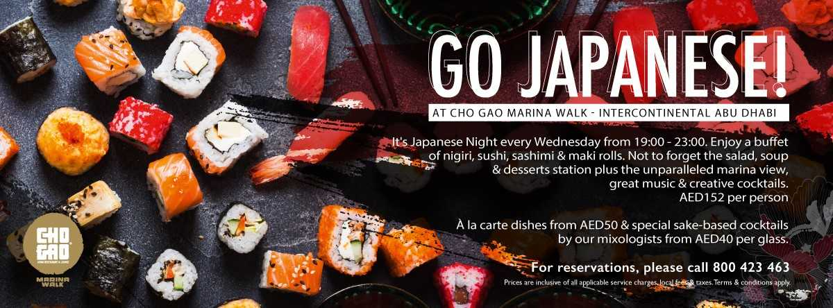 Japanese Night @ Cho Gao Marina Walk
