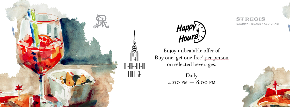 Happy Hour @ The Manhattan Lounge