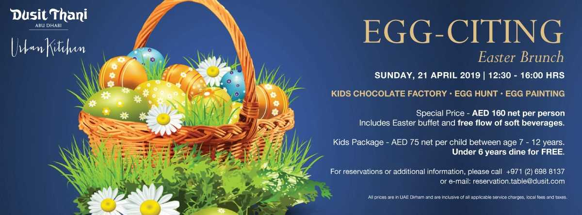 Egg-citing Easter Brunch @ Urban Kitchen