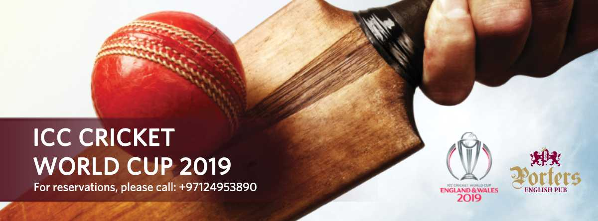 ICC Cricket World Cup 2019 @ Porters Pub