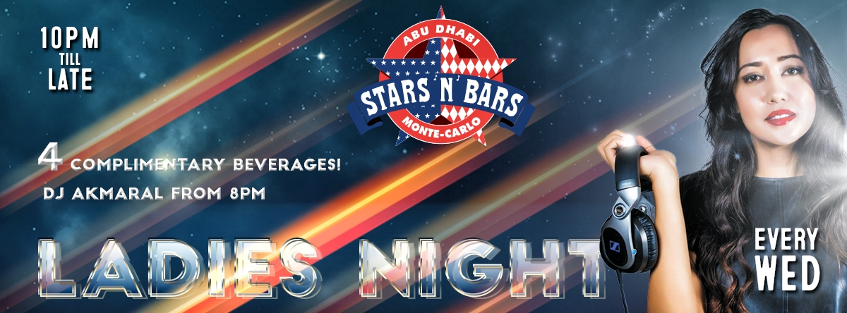 Ladies Night @ Stars N Bars