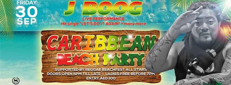 Caribbean Beach Party ft J Boog