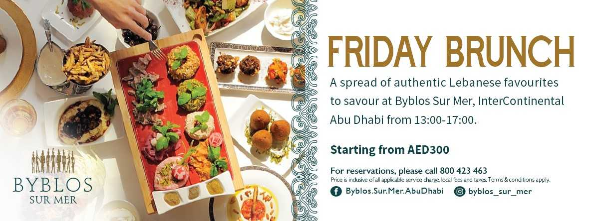 Friday Brunch @ Byblos Sur Mer