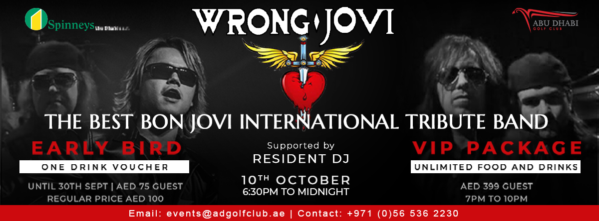 The Best of Bon Jovi International Tribute Band @ Abu Dhabi Golf Club