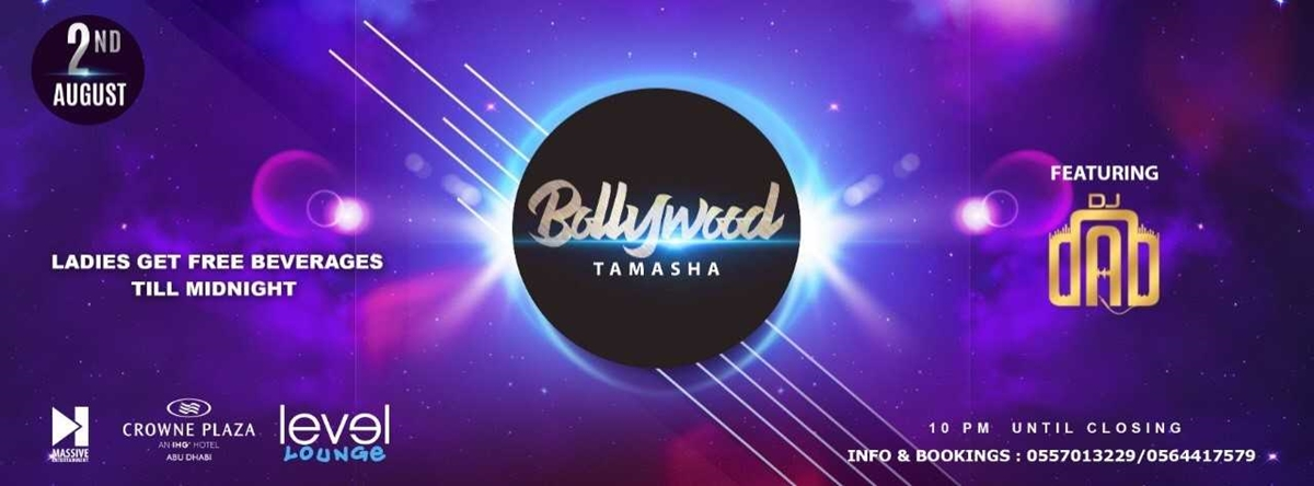 Bollywood Tamasha @ Level Lounge