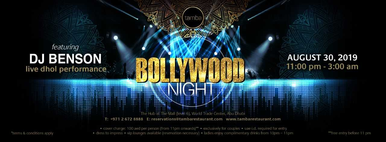 Bollywood Night @ Tamba