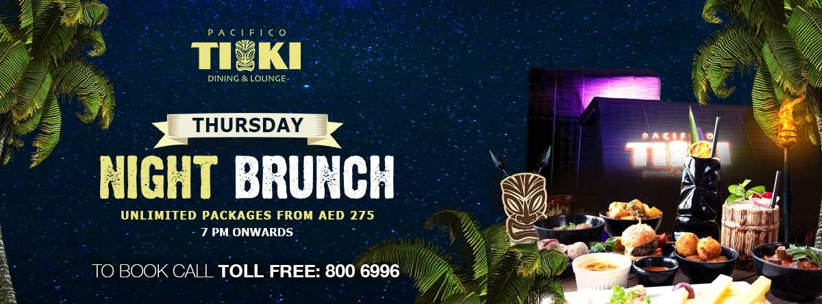 Tiki Night Brunch