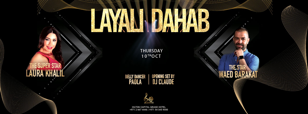 Layali Dahab @ Dahab Restaurant and Lounge