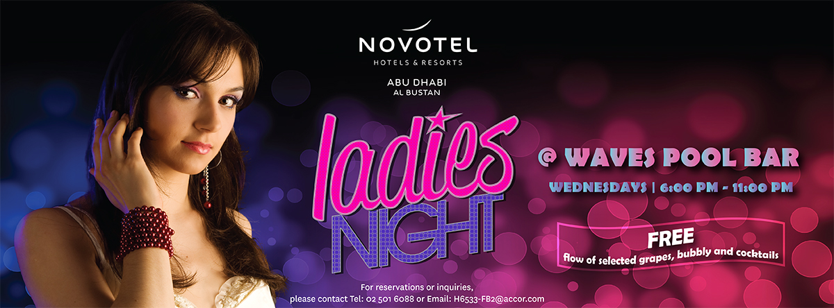 Ladies Night @ Waves Pool Bar