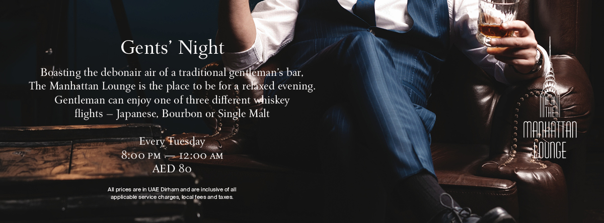 Gents' Night @ The Manhattan Lounge