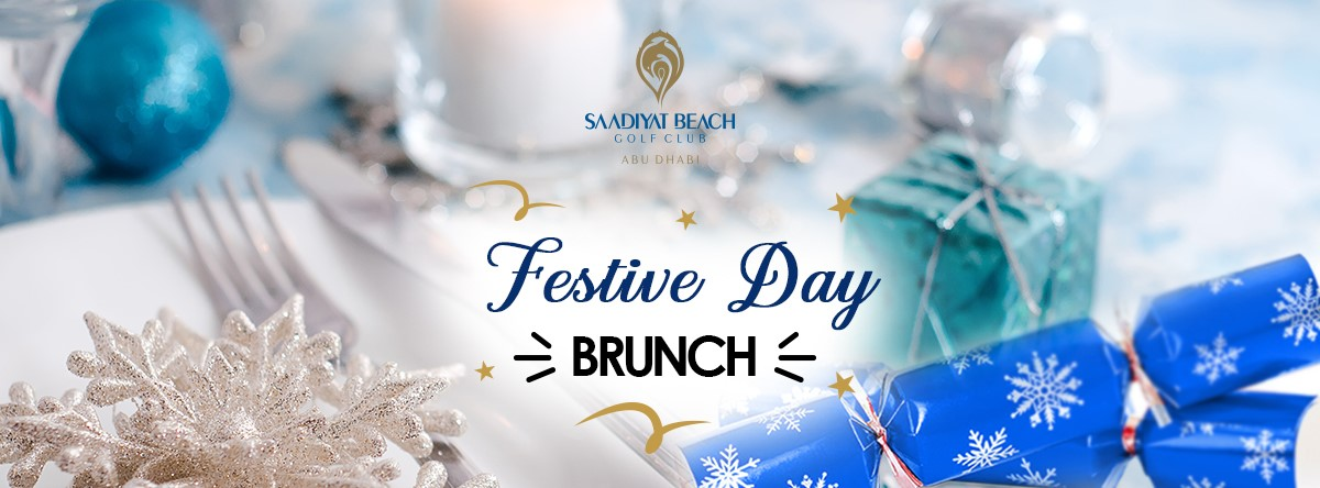 Festive Day Brunch @ Saadiyat Beach Golf Club