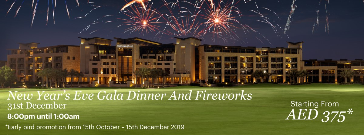 New Year's Eve Gala Dinner & Fireworks @ Westin