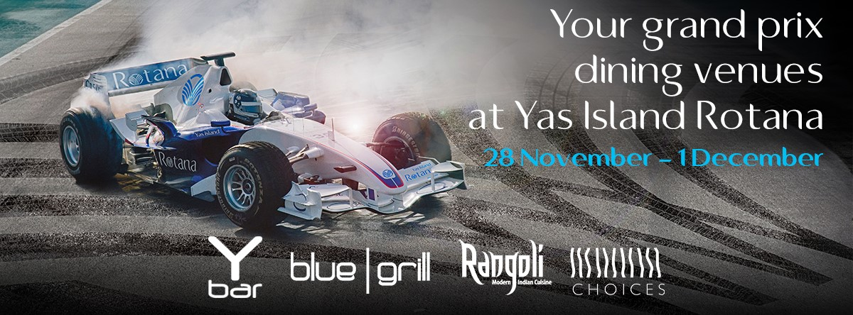Race Weekend @ Yas Island Rotana